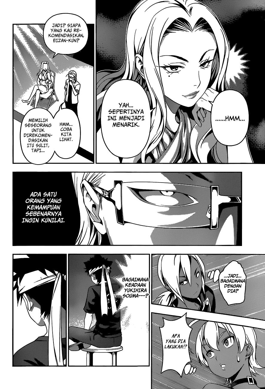Shokugeki no Souma Chapter 48-21