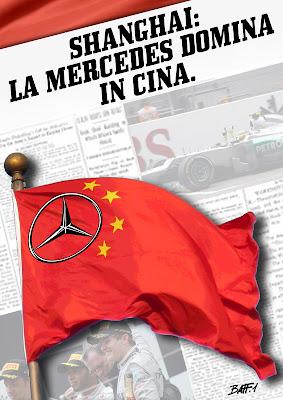 Mercedes побеждает на Гран-при Китая 2012 - комикс Baffi