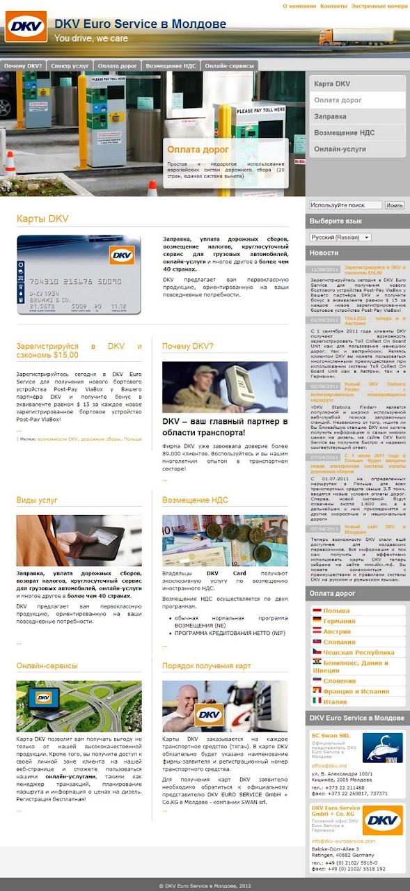 dkv.md - DKV Euro Service в Молдове