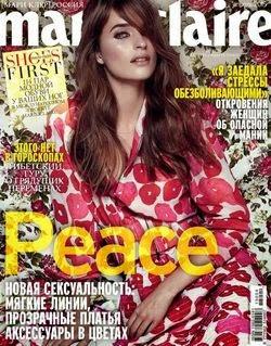 Marie Claire №4 (апрель 2015 / Россия)
