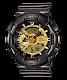 Casio G Shock : GA-110BR
