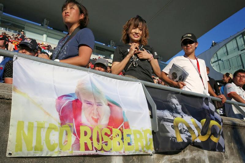 баннеры в поддержку Нико Росберга на трибунах Сузуки на Гран-при Японии 2013