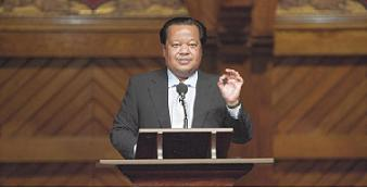 Prem Rawat Maharaji at Harvard University, USA