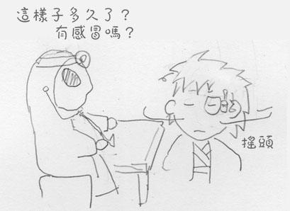 [Image: Seek Doctor]
