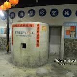 當年戰爭時建的防空洞。