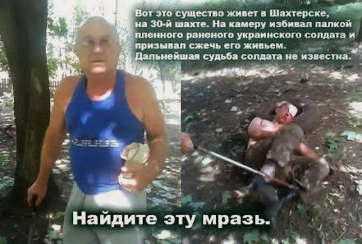За сутки погибли два украинских воина, 13 - ранены, - пресс-центр АТО - Цензор.НЕТ 7076