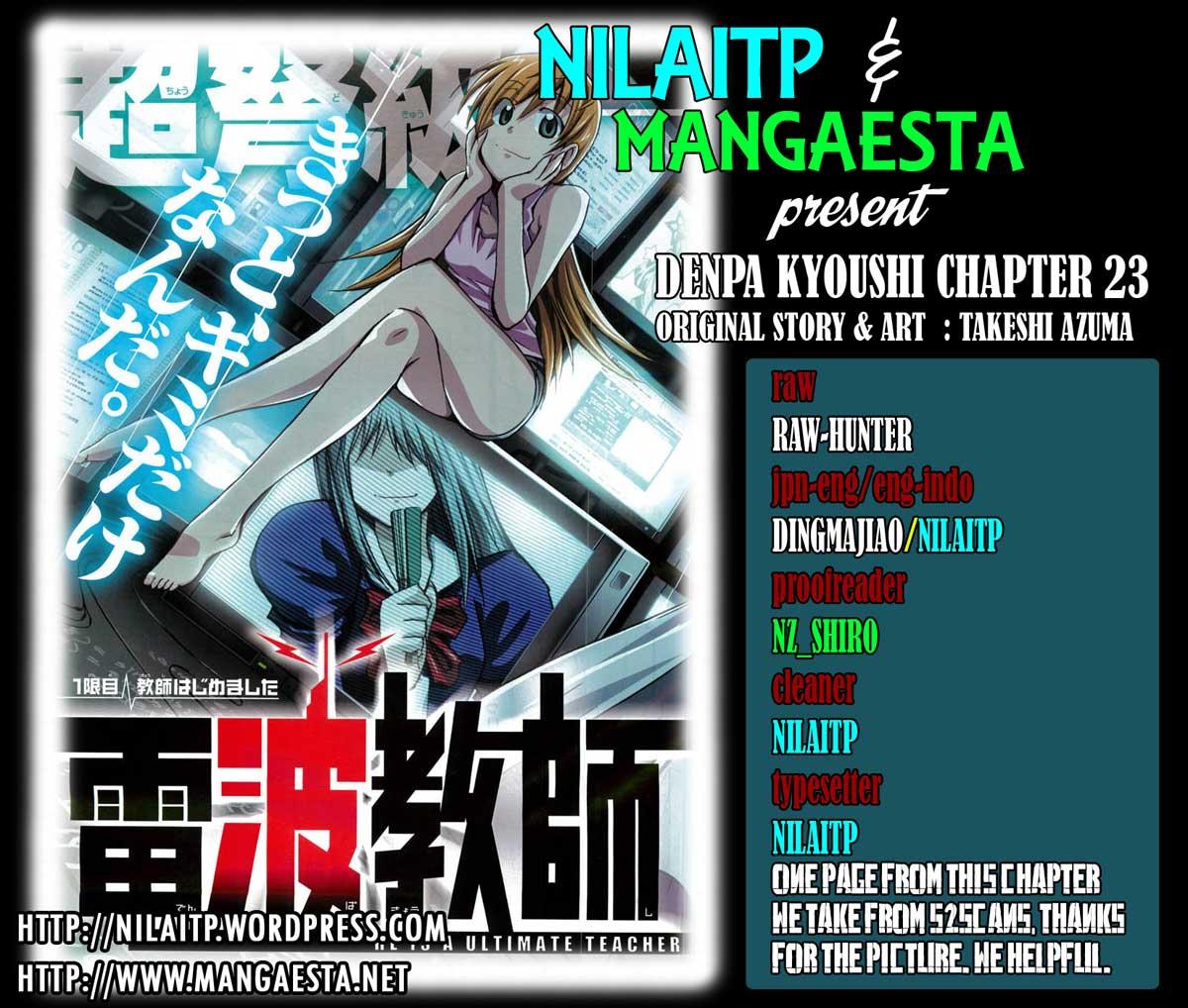 Komik denpa kyoushi 023 24 Indonesia denpa kyoushi 023 Terbaru 1|Baca Manga Komik Indonesia|