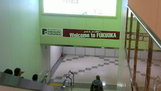 Arriving in Fukuoka airport after 24 hours of travel
