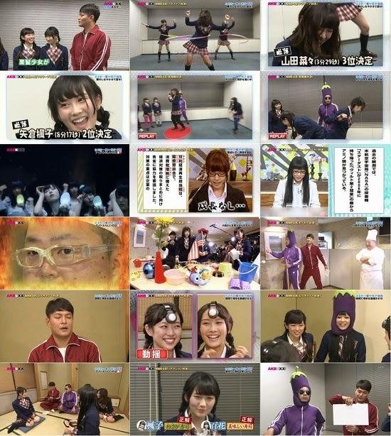 (TV-Variety)(720p) AKB48・SKE48・NMB48 – AKB と XX! ep58 150219