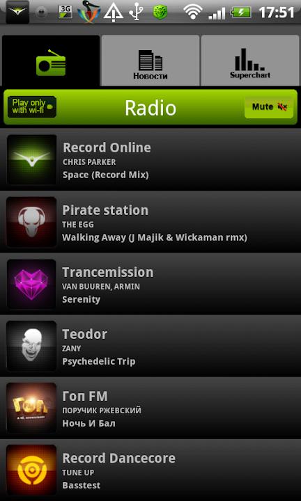 Скачать музыку новинки с радио рекорд