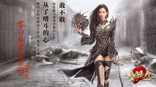 Đại Đường Vô Song 2 tung ảnh cosplay mới - Ảnh 3