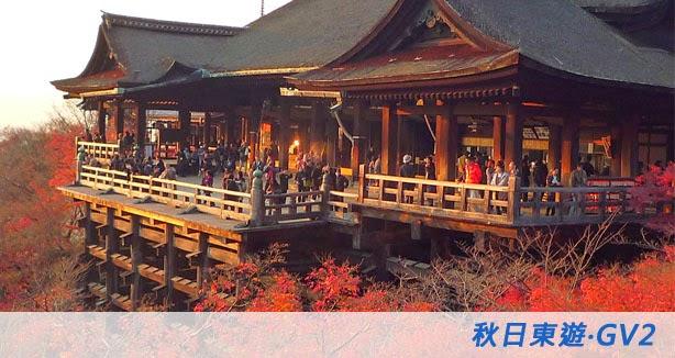 中華航空【日本機票】優惠,香港往來高松、宮崎、東京、大阪$2275起連稅。