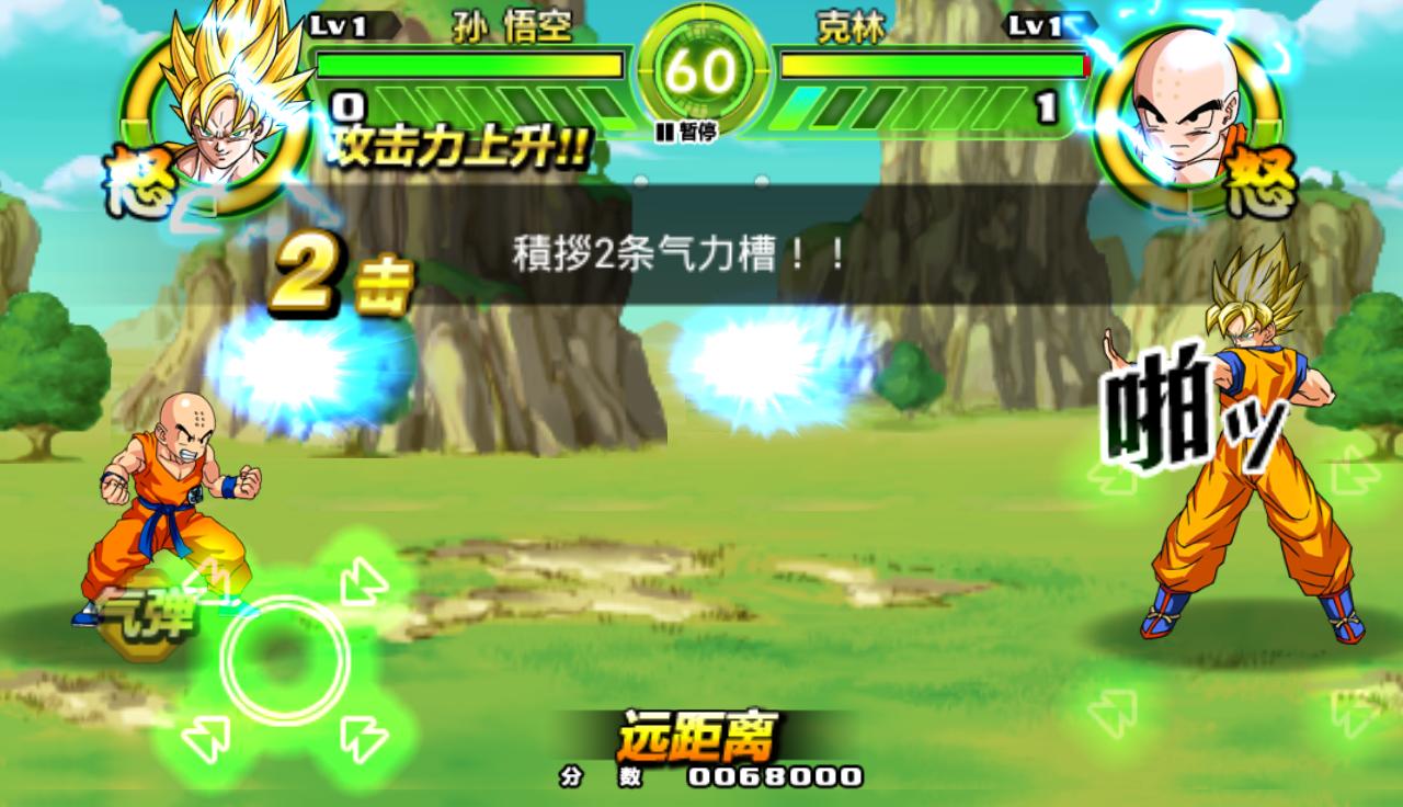 Thử nghiệm Dragon Ball Tap Battle phiên bản tiếng Nhật