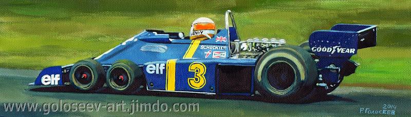 Джоди Шектер Tyrrell P34 - рисунок Roman Goloseev