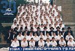 1995- 5755