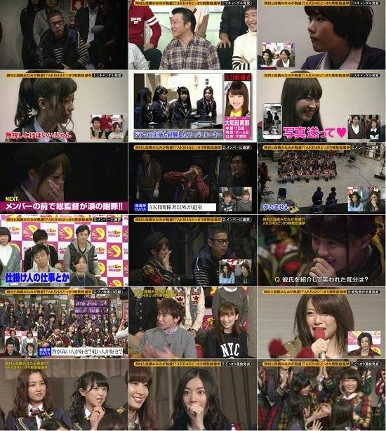 (TV-Variety)(720p) AKB48G – めちゃ2イケてるッ! SP 141206