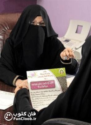 عکس زن زیبای عربستانی
