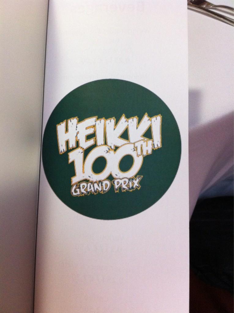 100-ый Гран-при для Хейкки Ковалайнена на Гран-при Германии 2012