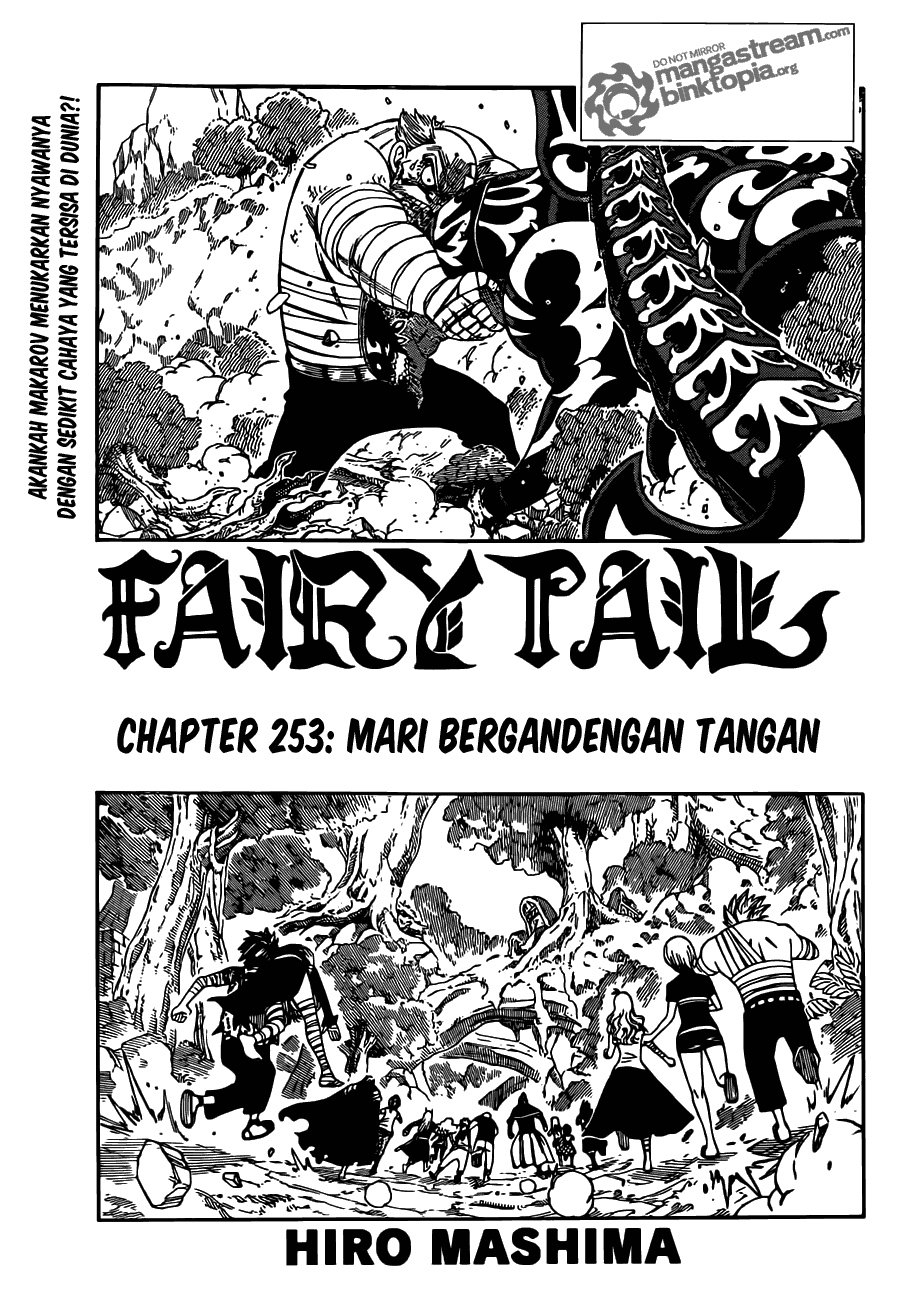 Baca Manga, Baca Komik, Fairy Tail Chapter 253, Fairy Tail 253 Bahasa Indonesia, Fairy Tail 253 Online
