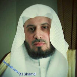 Shaikh Saad ALGhamdi photos, images