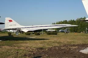 Aero muzej, Ulijanovsk