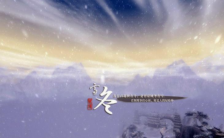 Phong cảnh trong VLTK phiên bản 3D đẹp như phim - Ảnh 8