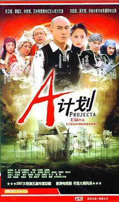 Kế Hoạch A - Project A