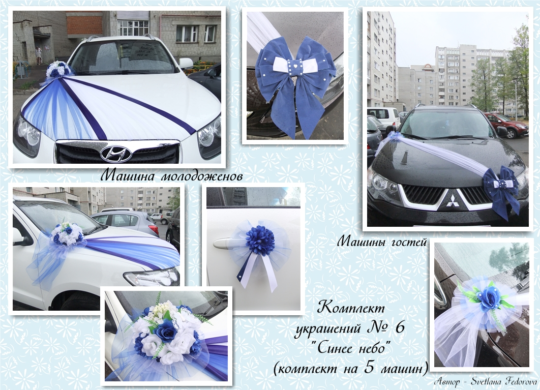 Украшения машины для свадьбы своими руками 209