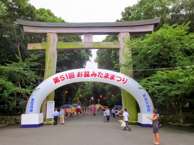 Gokoku Shrine Mitama Matsuri