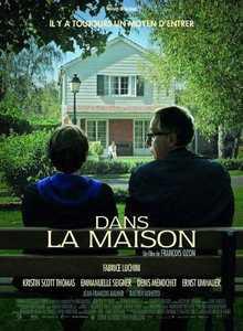 مشاهدة فيلم الغموض و الاثارة In The House 2012 مترجم اون لاين بجودة DVDRip