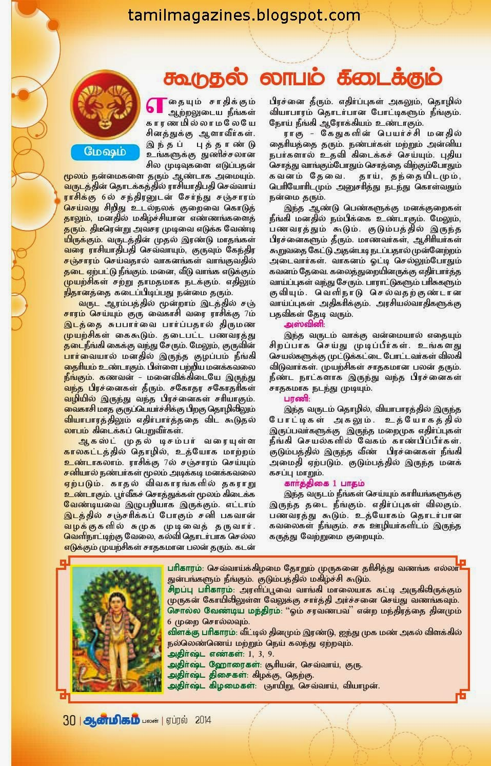 read through the rasi palan and its pariharangal from the pages of