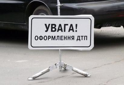 На Полтавщині автобус збив велосипедиста