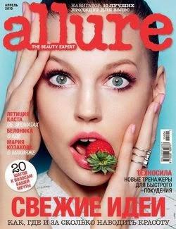 Allure №4 (апрель 2015)