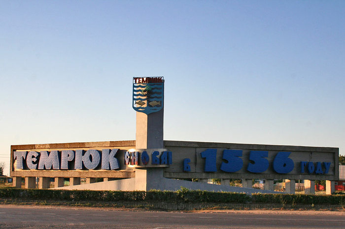 prostitutki-krasnodarskogo-kraya-g-temryuk