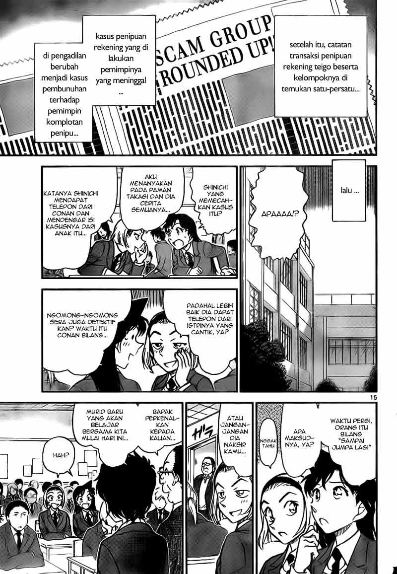 Detective Conan Page 15