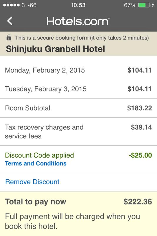 hotels.com 手機app優惠碼