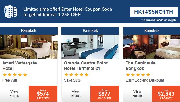 Zuji-泰國酒店訂房折扣碼,憑優惠碼88折,優惠期至9月25日。