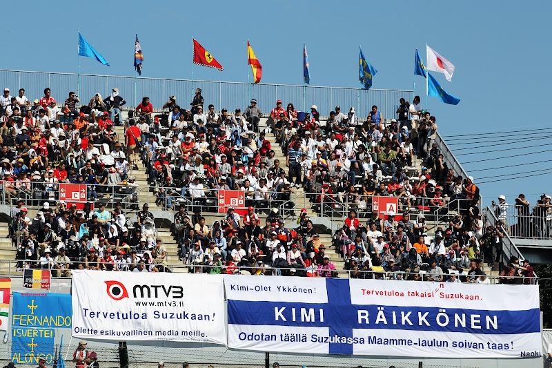 баннер Naoki на трибуне Сузуки на Гран-при Японии 2012
