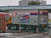 日本通運の体験記