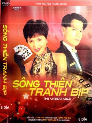Nhất Đen Nhì Đỏ 5: Song Thiên Tranh Bịp - Who Is The Winner 5