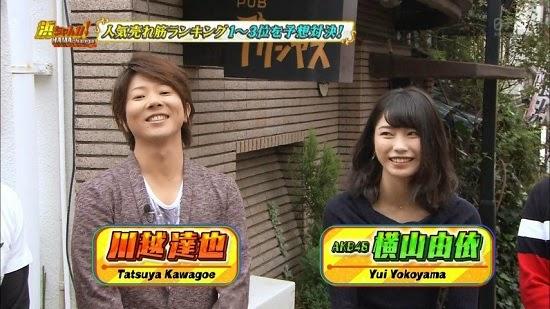 (TV-Variety)(720p) 横山由依 – 浜ちゃんがっ! 141112