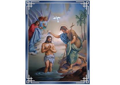 Сьогодні свято Хрещення Господнього