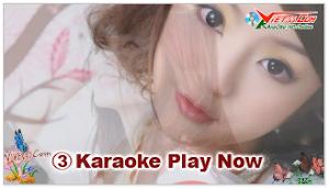 Karaoke - Thành Phố Tình Yêu Và Nỗi Nhớ (Beat)