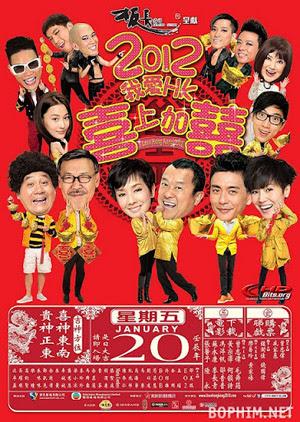 Tôi Yêu Hồng Kong 2 - I Love Hong Kong 2