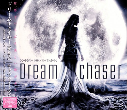 Sarah Brightman - Dreamchaser [Japanese Edition] (2013)