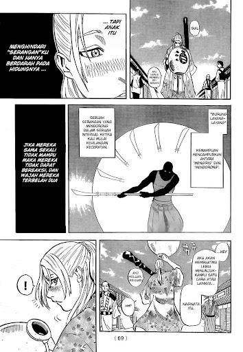 Gamaran 02 page 12