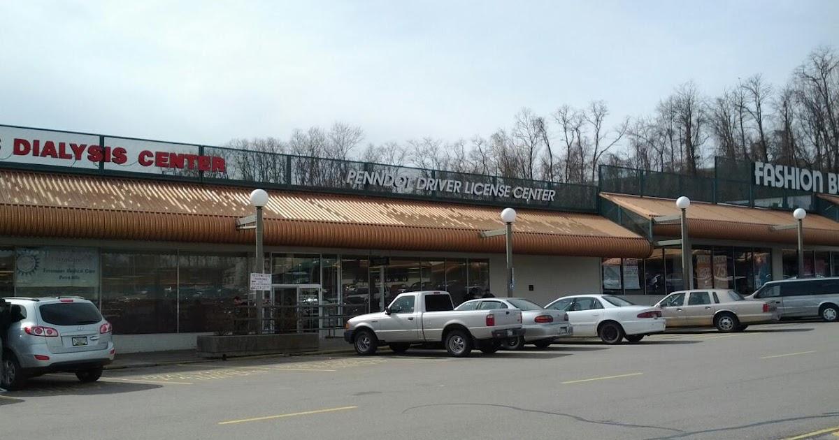 pennsylvania department of transportation - drivers license center bridgeville hours