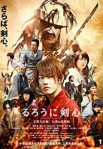 Lãng Khách: Đại Hỏa Kyoto - Rurouni Kenshin: Kyoto Inferno poster