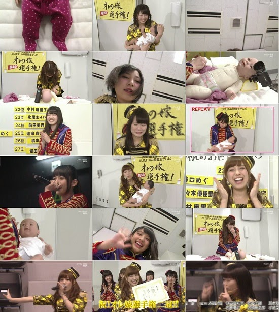 (TV-Variety)(720p) AKB48 ネ申テレビ シーズン17 ep11 (Final) 150118