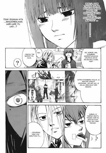 Manga code breaker 126 page 12